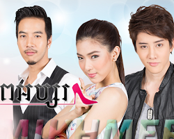 [ Movies ] Mea Yea Tep Apsor - Thai Drama In Khmer Dubbed - Khmer Movies, Thai - Khmer, Series Movies