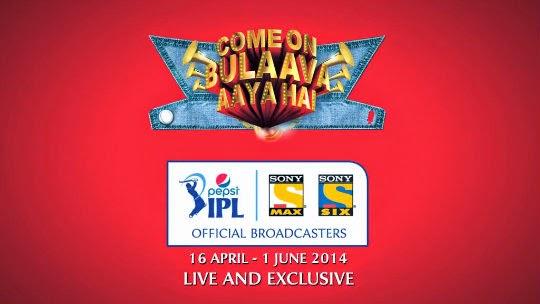 আপনার ব্লগে যুক্ত করে নিন ক্রিকেট Live TV | IPL স্পেশাল ।