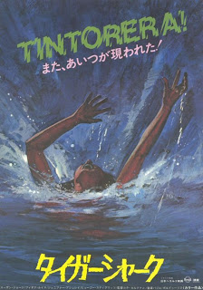 Japanese Jaws Poster