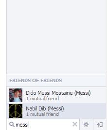 تطويرات جديدة على قائمة الأصدقاء المتصلين في الفيسبوك