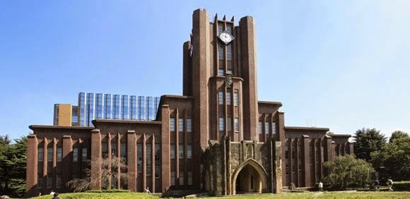 Universitas Terpopuler di Dunia 3