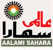 Sahara Aalami Urdu News channel Available on DD Direct Plus