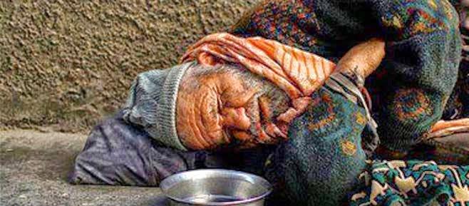 الفقر والظلم فى العالم