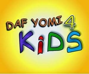 Daf Yomi 4 Kids!