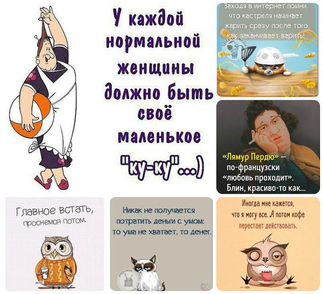 """+++Задание """"Мое маленькое ку-ку"""" до 15/04"""