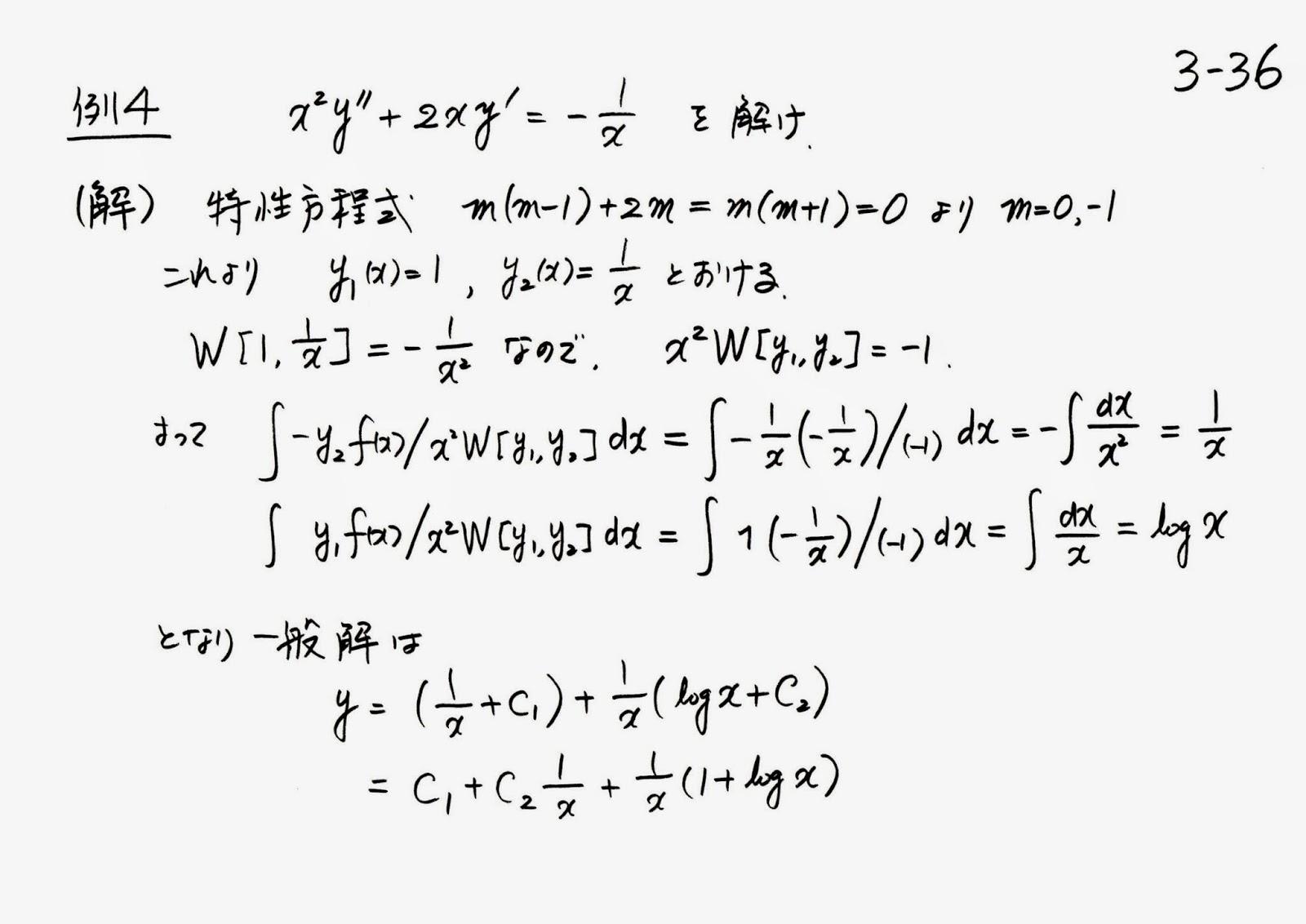メールで送信 BlogThis! Twitter で ... : 方程式 応用問題 : すべての講義