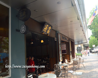 Fu Yuan Coffee Shop