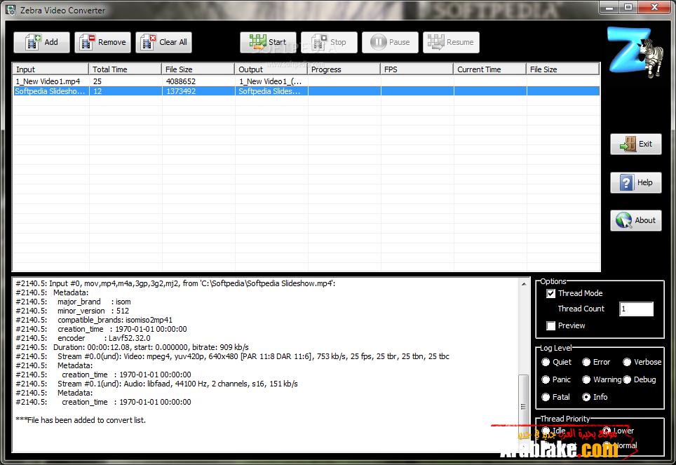 برنامج zebra total video converter لتحويل صيغ الفيديو والصوت