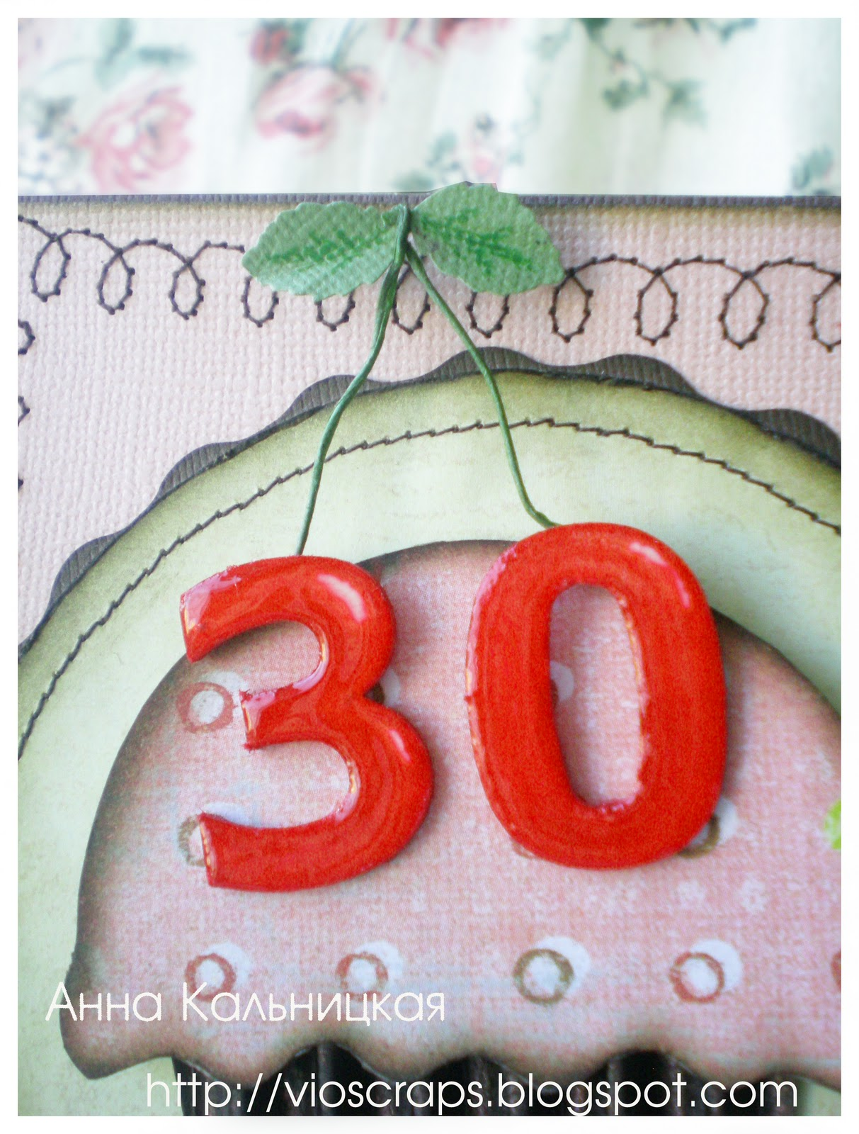 Шутливые поздравления с юбилеем 30 лет