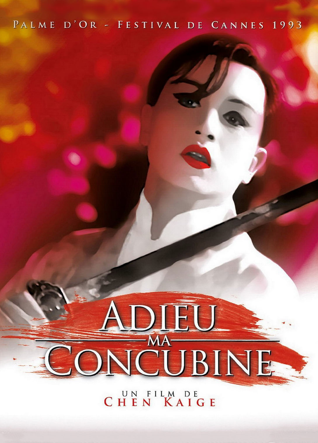 a summary of the film farewell my concubine Farewell my concubine - until farewell, my concubine (ba wang bie ji), not many people were aware that most members of the.