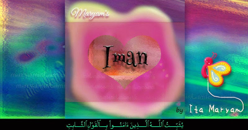 Maryam Iman