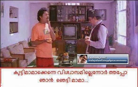 Facebook Malayalam Com...