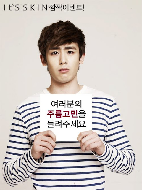 Image of 2PM Nichkhun for It's SKIN - pinknomenal.blogspot.com