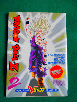 Art Book Dragon Ball Z Super Butoden 2