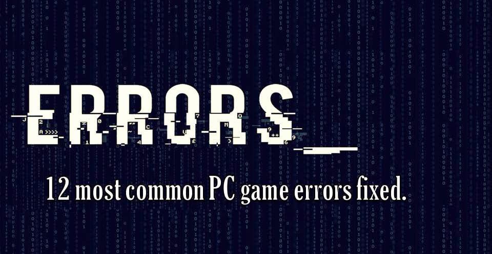 Most common pc errors