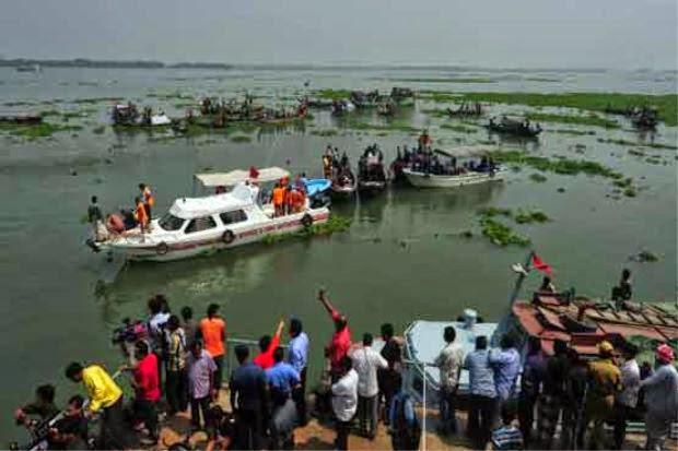 Bot Bawa Pati Ke Malaysia Karam, 24 Penumpang Hilang, info, terkini, berita, nahas bot karam,