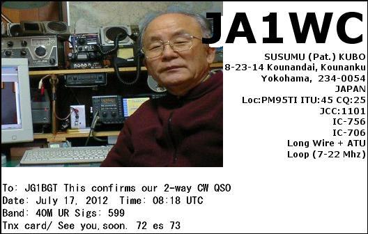 JA1WC