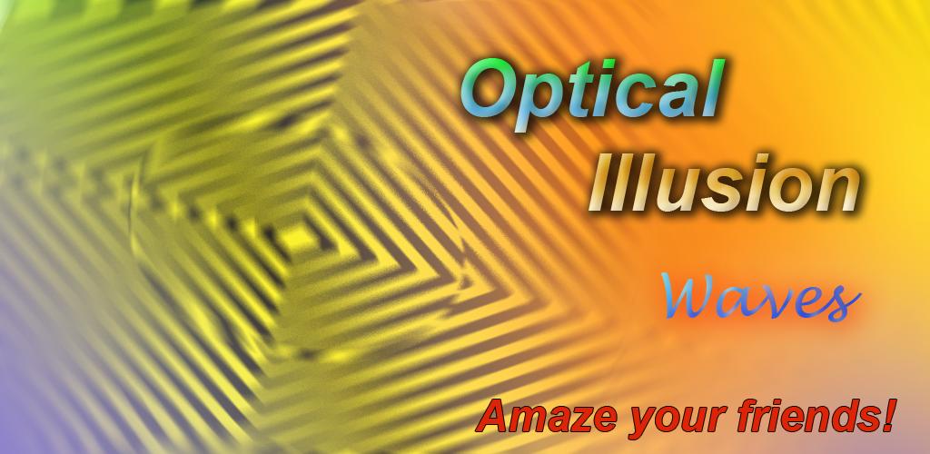 Иллюзии оптические программу на андроид