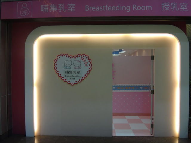 Hello Kitty Breastfeeding Room at Taoyuan International Airport, Taipei, Taiwan