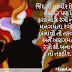 Gujarati Suvichar On Paint Of Life