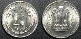 25 paise 1984