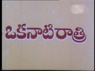 Oka Naati Ratri Telugu Mp3 Songs Free  Download  1980