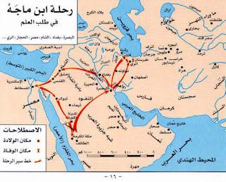 Nubuwwah Persia Iran Negeri Syiah