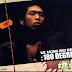 [Album] MC Mong - Vol.1 180 Degree