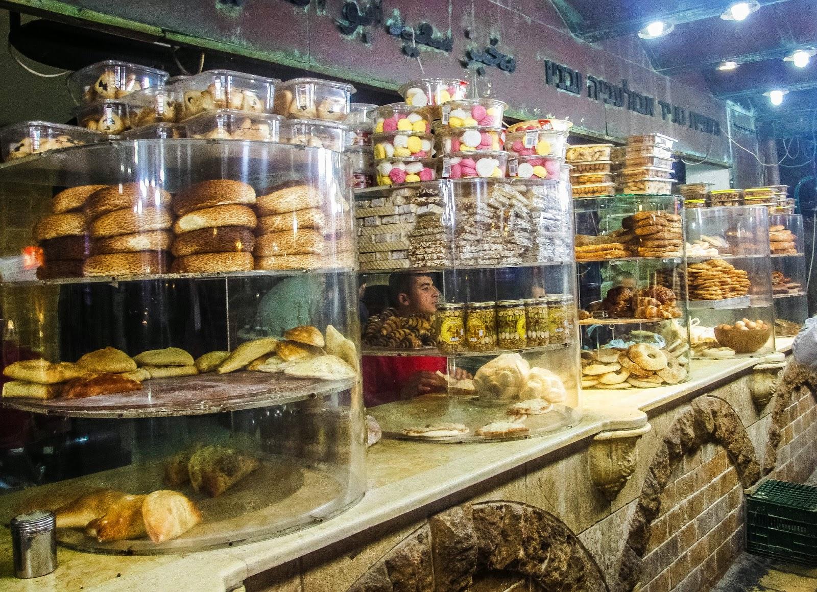 Abouelafia Bakery, Jaffa