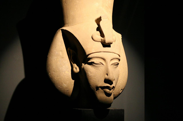 akhenaten and the hymn of aten Criteria akhenaten atenism - the hymn-poem to aten scientific views images creation o sole god, like whom there is no other thou didst create the world according to.