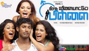 Watch Theeradha Vilaiyattu Pillai (2010) Tamil Movie Online