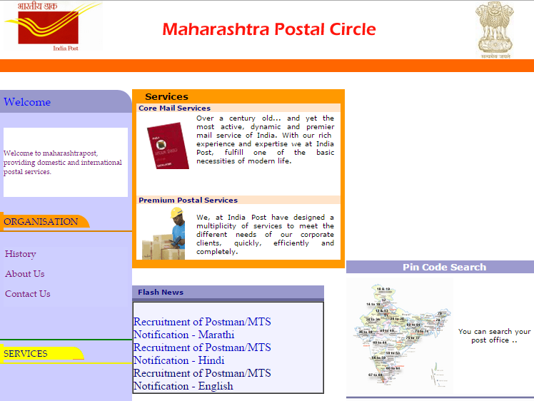 Maharashtra Post Man Recruitment