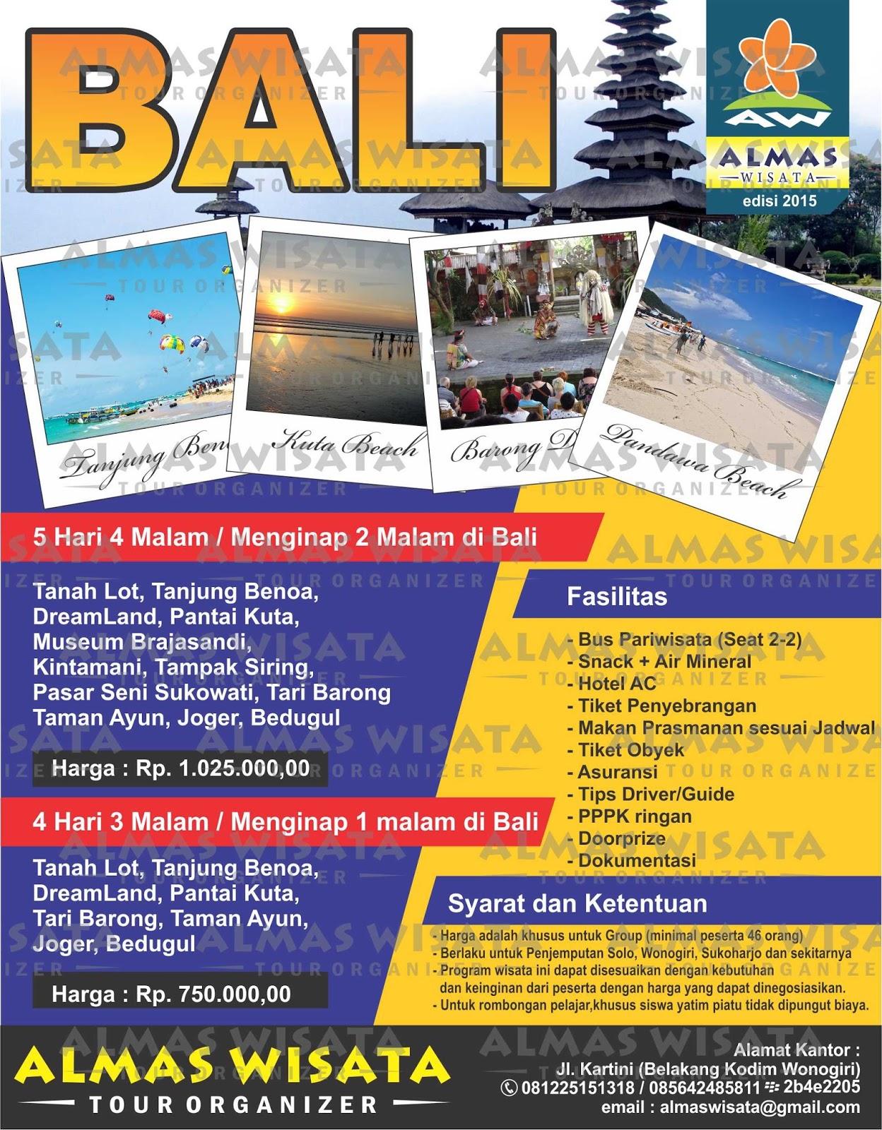 Paket Wisata 2015: Liburan ke BALI