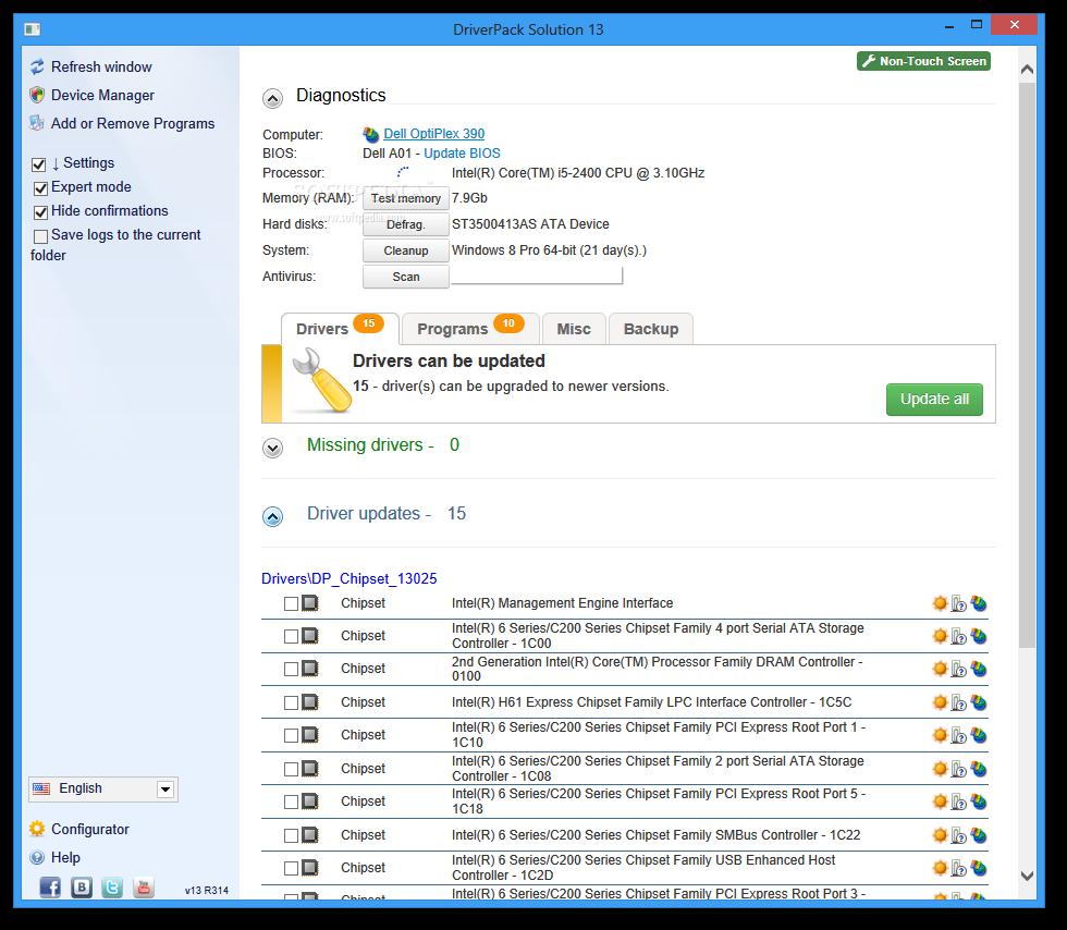 برنامج DriverPack Solution لتحديث البرامج والتعريفات