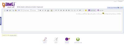 untuk mengubah tulisan indonesia menjadi tulisan arab silahkan klik