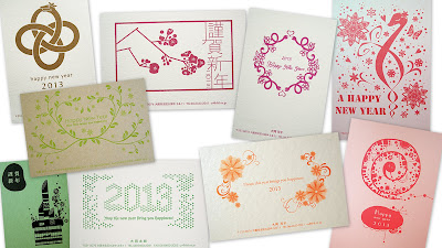 活版印刷の年賀状デザインです