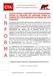 MODIFICAMOS NUESTRO POSICIONAMIENTO SOBRE LA EMISIÓN DE INFORME SOBRE EL CAMBIO DE LOCALIDAD DE LA