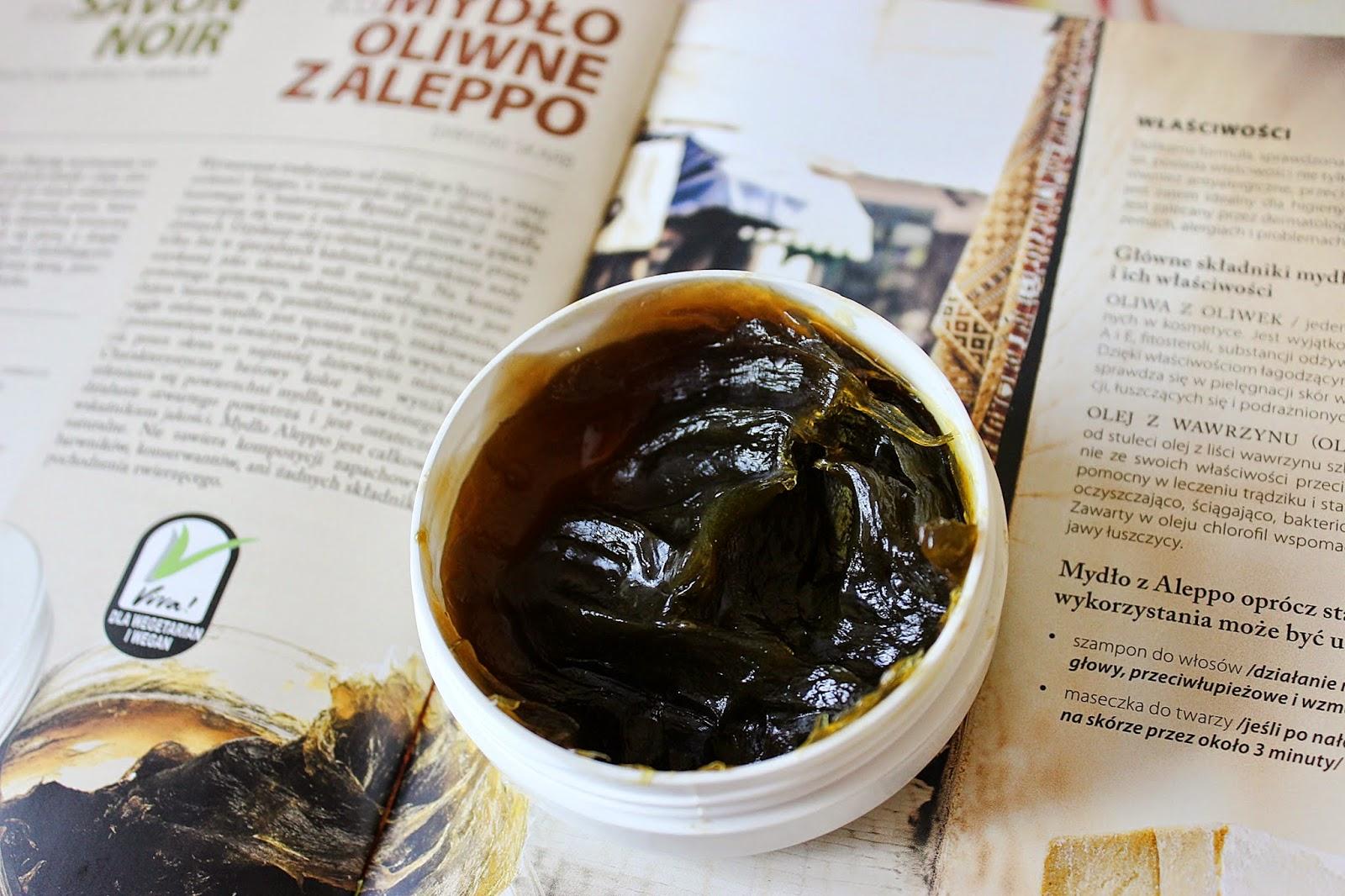 Organique, Savon Noir, Tradycyjne mydło z Maroka, czarne mydło