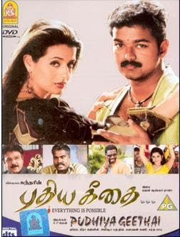 Puthiya Geethai 2003 Tamil Movie Watch Online