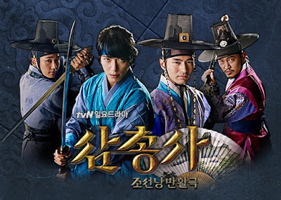Soundtrack Lagu Drama The Three Musketeers
