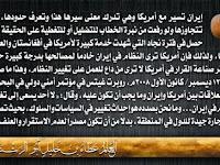 Pesan Amir Hizbut Tahrir Atha Abu Rastah: Iran Bersama Amerika