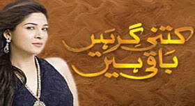 Watch Kitni Girhain Baqi Hain All Parts Hum TV
