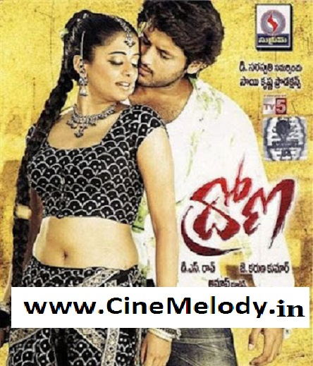 Drona  Telugu Mp3 Songs Free  Download  2009