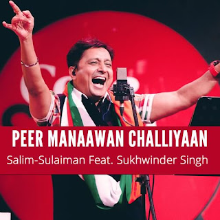 Peer Manawan Challiyaan Lyrics - Coke Studio