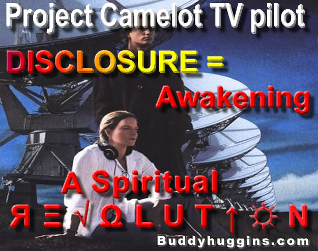 project camalot The latest tweets from project camelot (@projectcamelot_) the best place to hide is in the open everywhere.