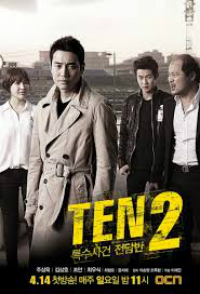 Special Affairs Team TEN 2 / 특수사건전담반 TEN 2