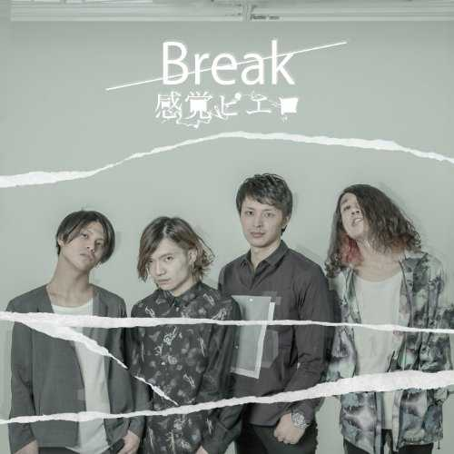 [Album] 感覚ピエロ – Break (2015.06.09/MP3/RAR)