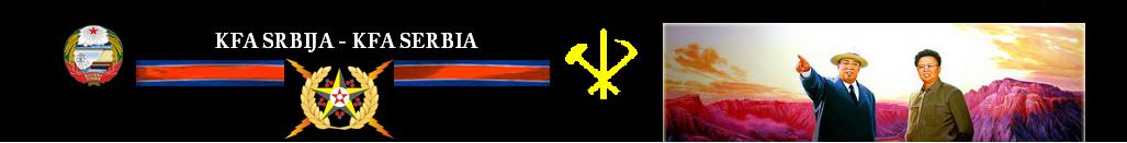 KFA SRBIJA - KFA SERBIA