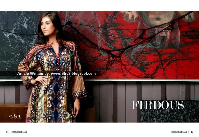 Firdous Kurti Lawn Collection Vol-2