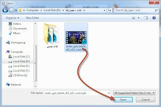 تحميل وشرح برنامج فورمات فاكتوري 2012 - Download Format Factory 2.95 Final